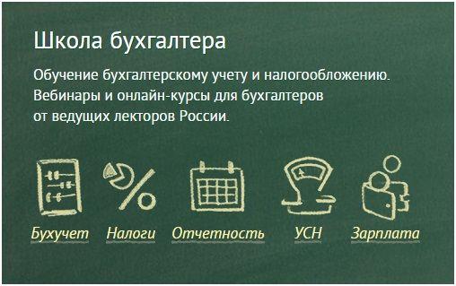 зарплата в онлайн школе